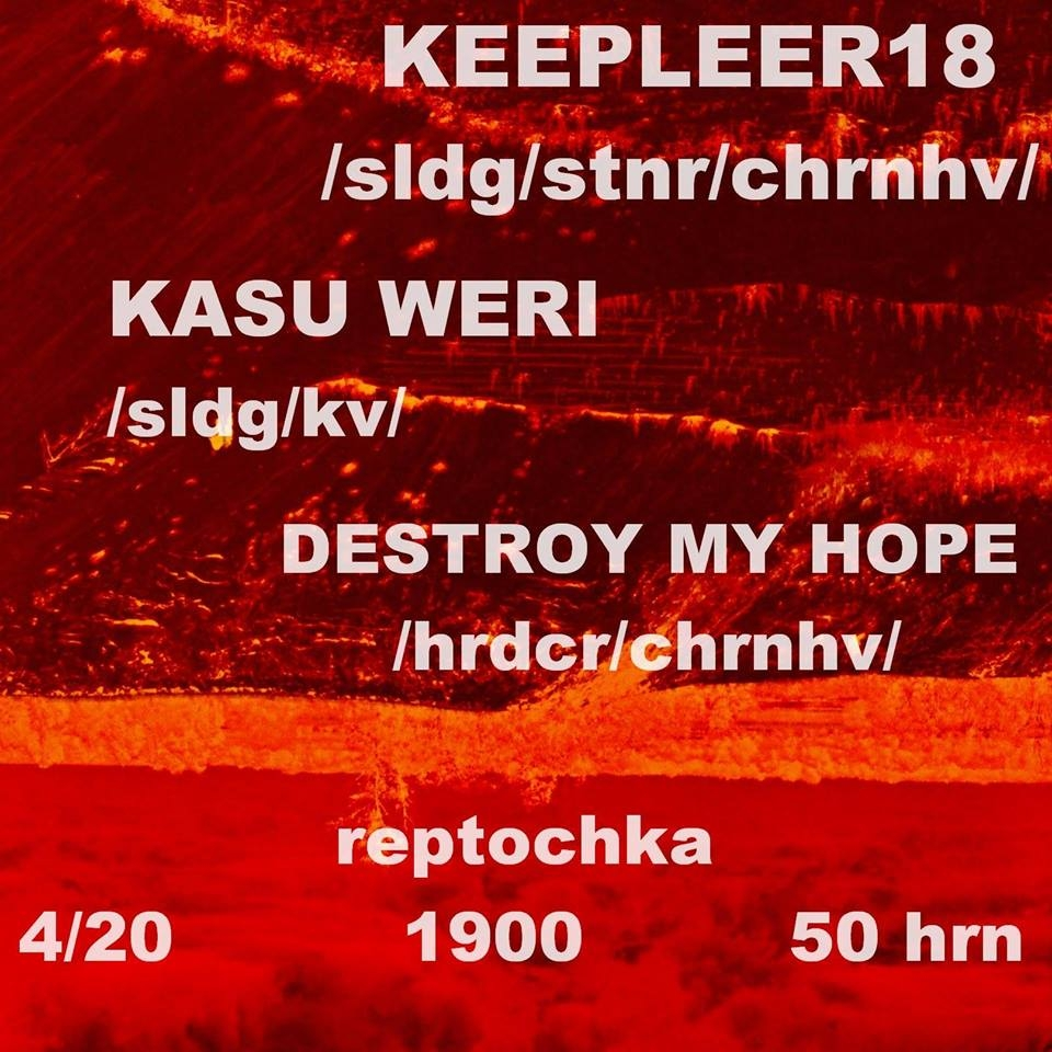 20.04 Keepleer-18 / Kasu Weri / Destroy My Hope | Чернігів