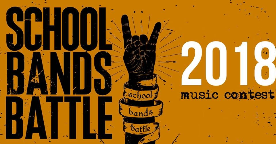 17.02 School Bands Battle - First Qualifying Concert | Київ