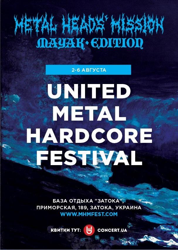 02.08 - 06.08 METAL HEADS' MISSION - MAYAK edition | Одесса