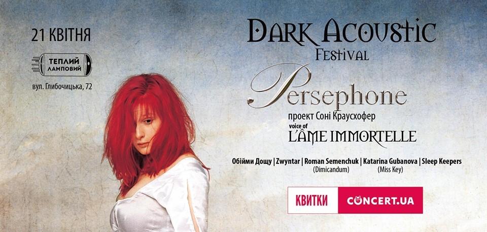 21.04 Dark Acoustic Festival | Київ