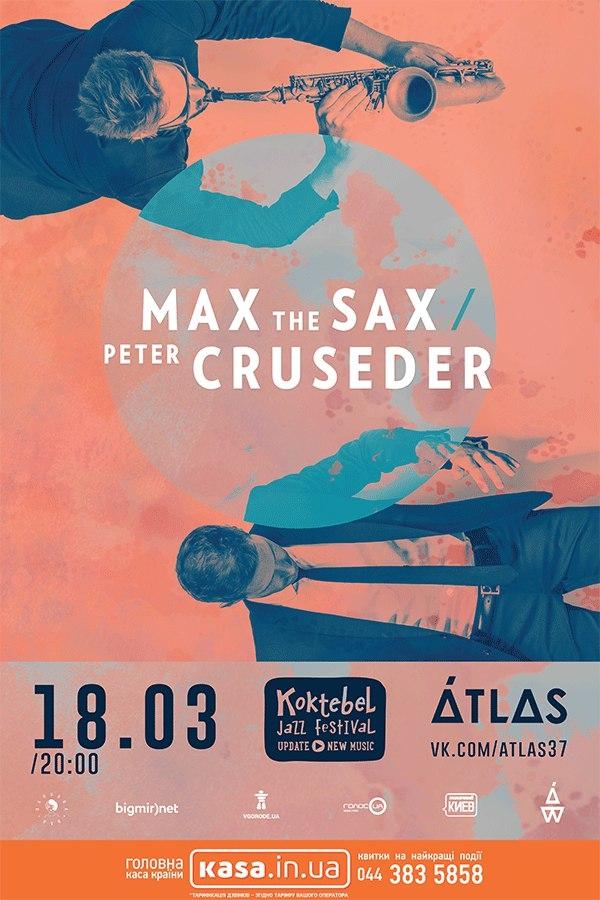 18.03 Max the Sax | Киев