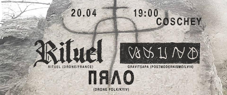 20.04 Drone-avant mass | Київ