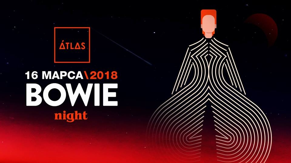 16.03 Bowie Night 2018 | Київ