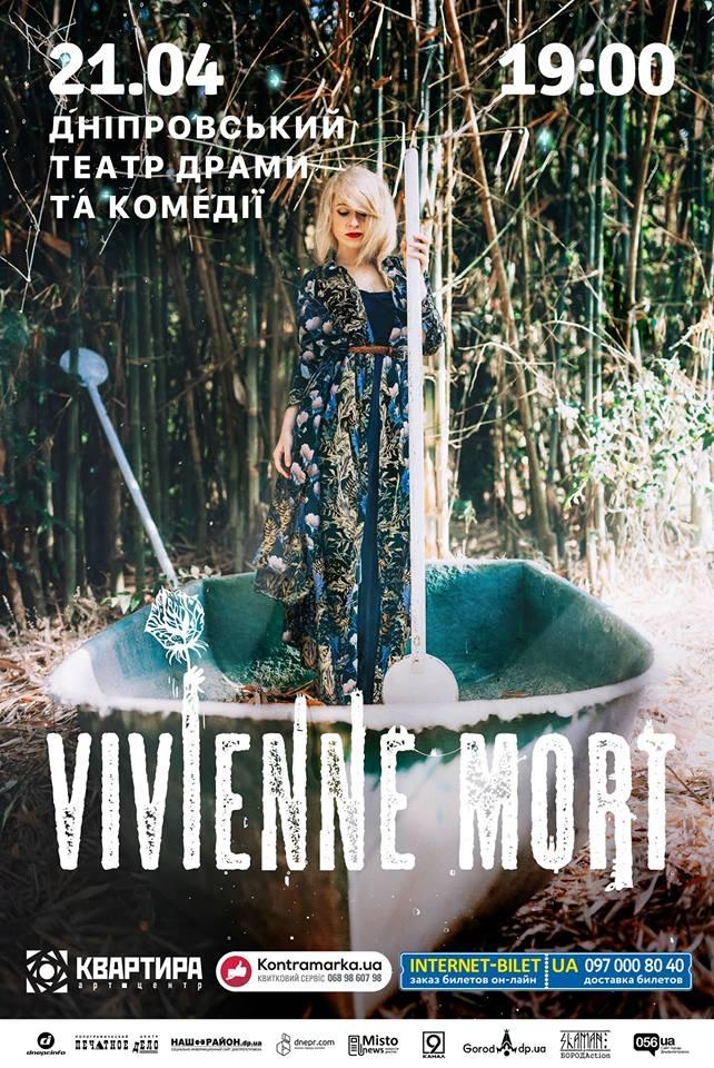21.04 Vivienne Mort | Дніпро