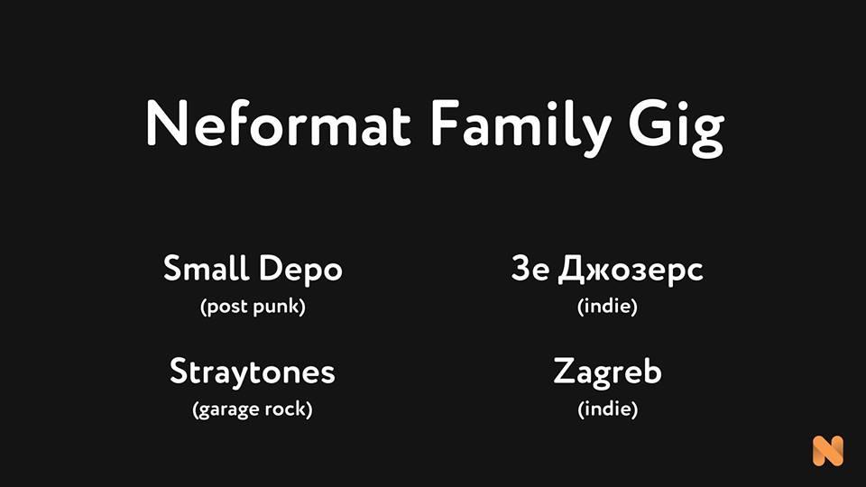 01.04 Neformat Family Gig | Київ