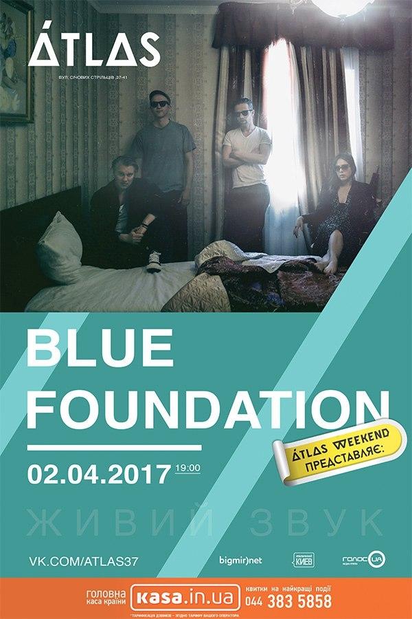 02.04 Blue Foundation | Киев