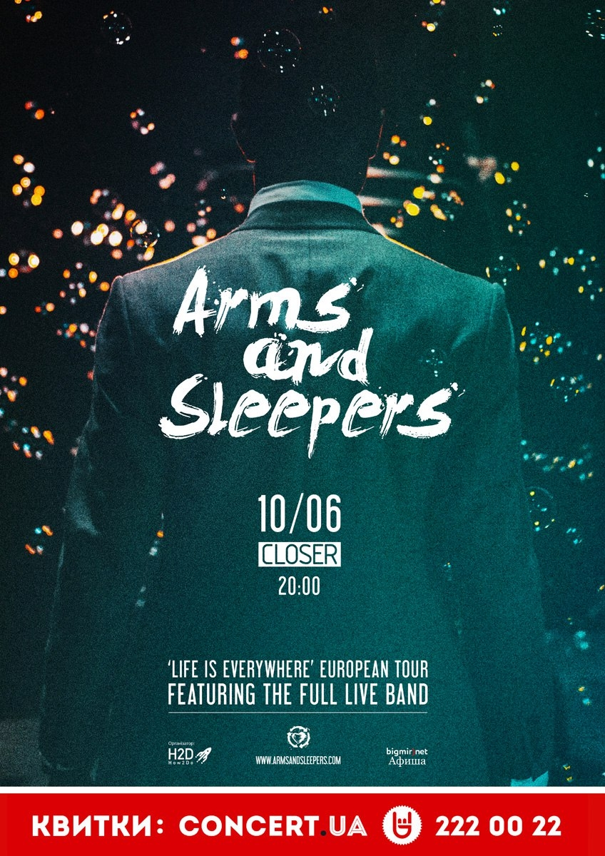 10.06 Arms and Sleepers | Киев