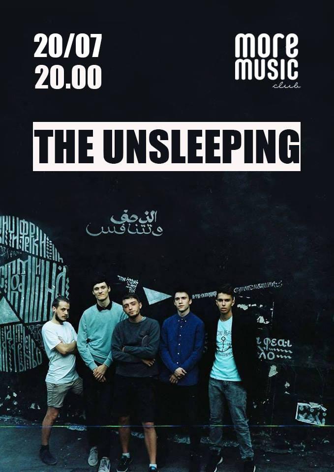 20.07 The Unsleeping   Одеса
