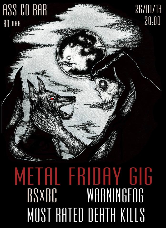 26.01 Metal Friday Gig | Киев