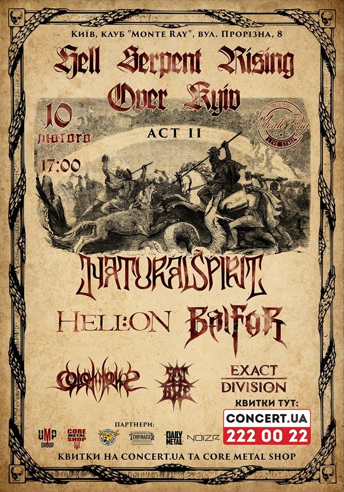 10.02 Hell Serpent Rising Over Kyiv : Act II | Київ