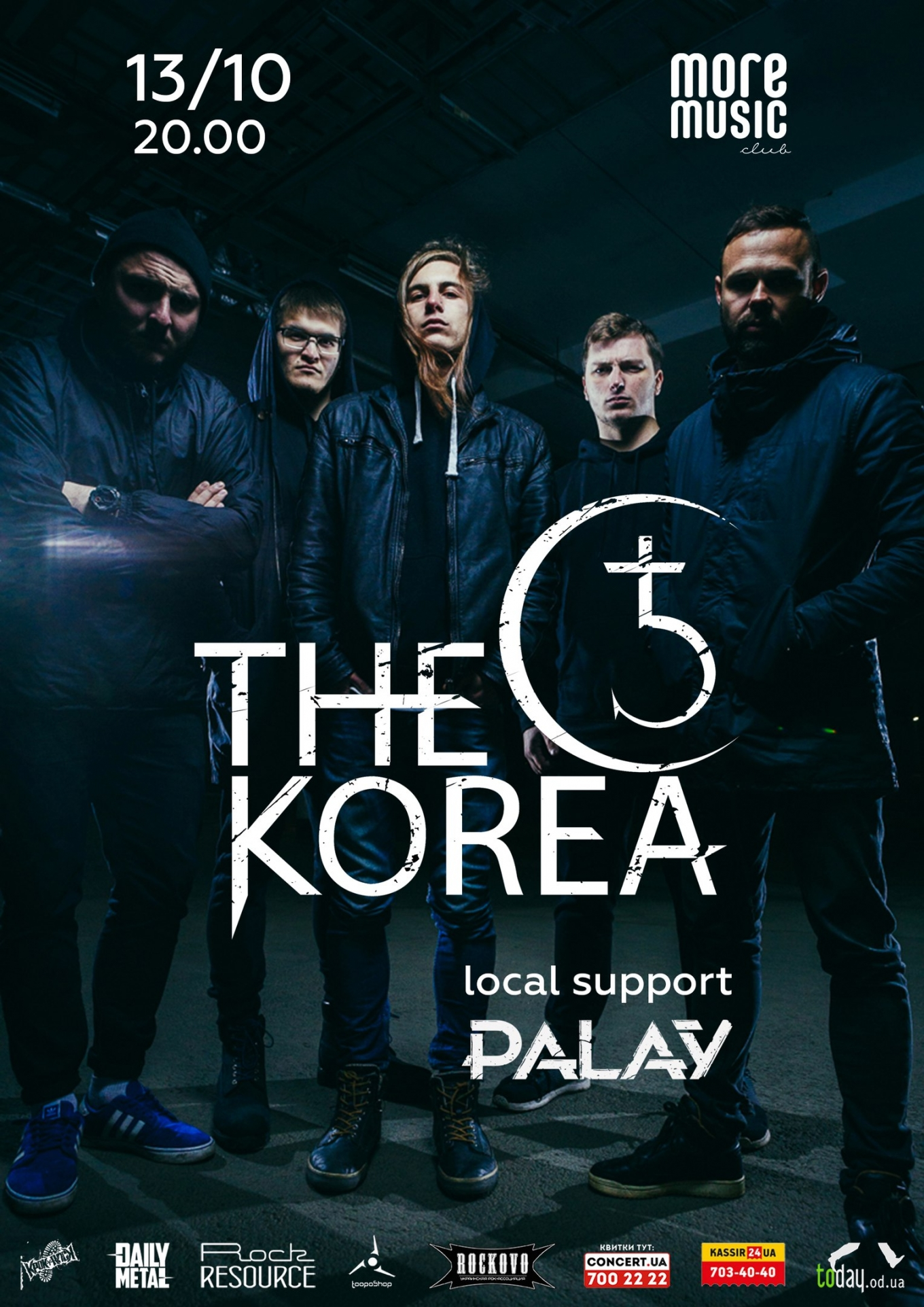13.10 THE KOREA | Одесса