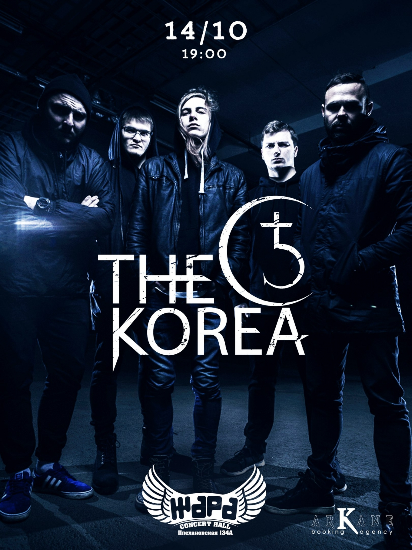 14.10 THE KOREA | Харьков