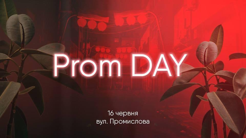16.06 Palmo X @ Prom DAY | Львів