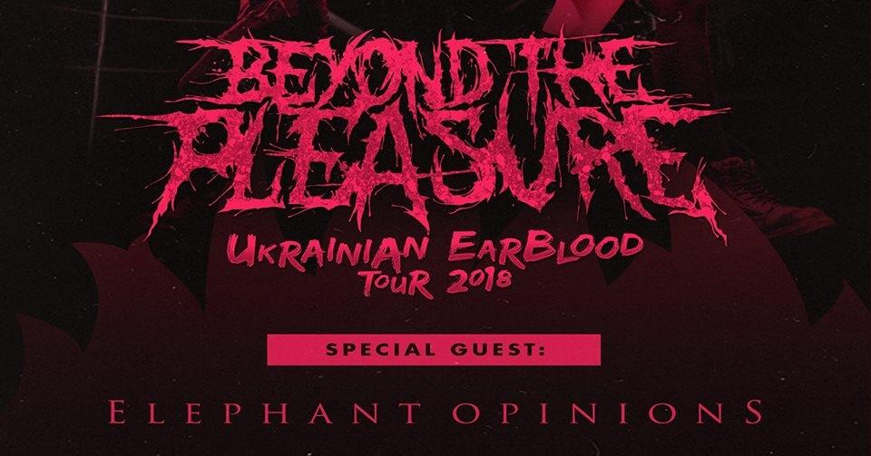 20.05 Beyond The Pleasure / Elephant Opinions | Тернопіль
