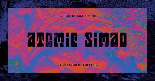 17.11 Atomic Simao | Киев
