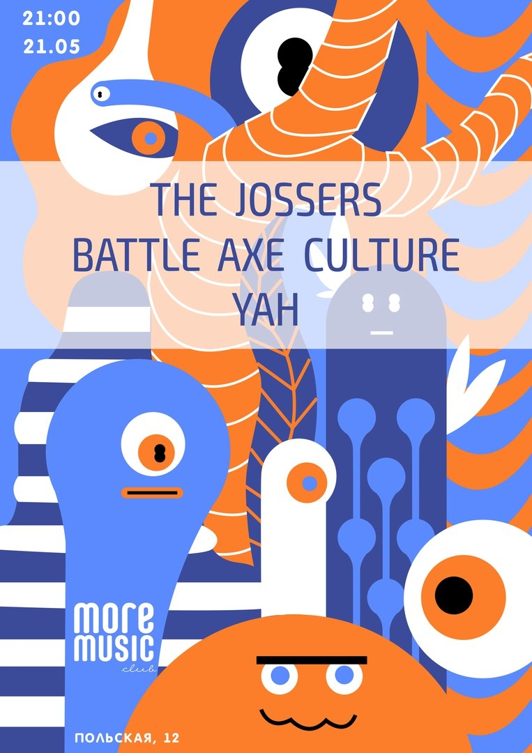 21.05 Yah / The Jossers / Battle Axe Culture | Одесса