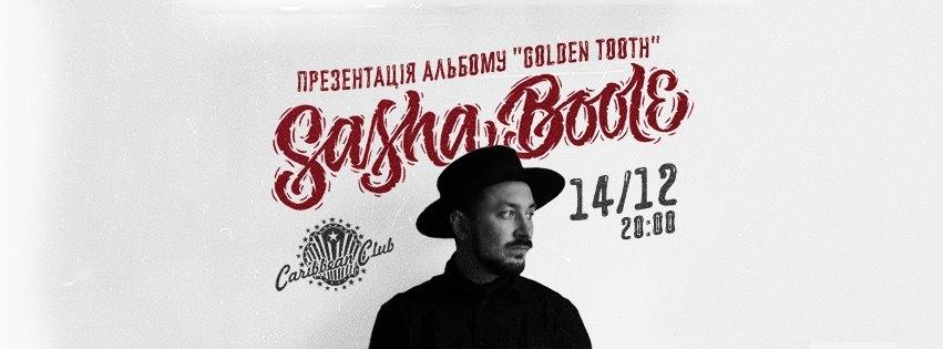 14.12 Sasha Boole | Київ