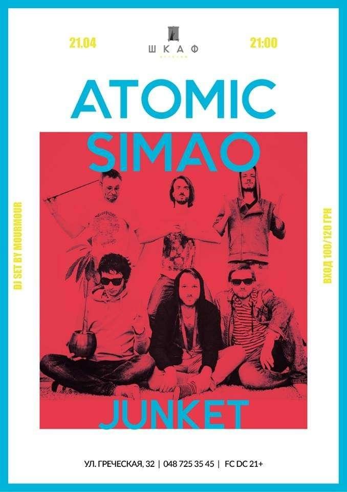 21.04 Atomic Simao / Junket | Одеса