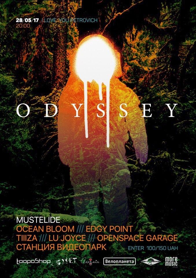 28.05 ODYSSEY | Одесса